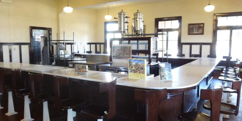 Kelso Museum Bar